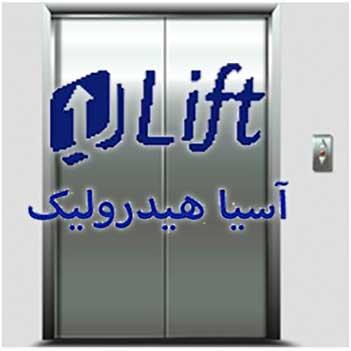 چه عواملی در ایمنی آسانسور تاثیر گذار است؟
