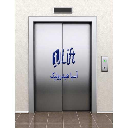 فروش درب لولایی آسانسور