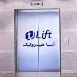 آسانسور و انواع درب آن