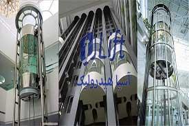 مقایسه آسانسور کششی و هیدرولیکی