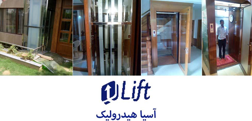 قطعات آسانسور هیدرولیک